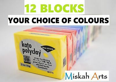 KATO POLYCLAY - Polymer Clay - 56g - 12 BLOCKS - YOUR CHOICE OF COLOURS