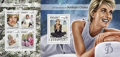 Z08 IMPERFORATED MOZ16313ab MOZAMBIQUE 2016 Lady Diana MNH Set