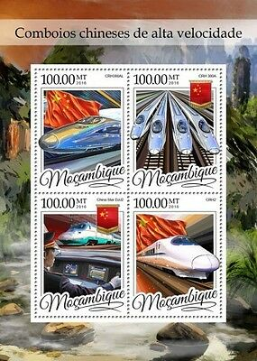 Z08 MOZ16306a MOZAMBIQUE 2016 Chinese fast trains MNH