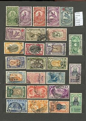 Stamps Lot Ethiopia  Used  (L13101)