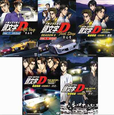 Initial D 5th & Final Stage + Movie 1 + 2 + 3 Japanese Anime DVD 5 Box Set