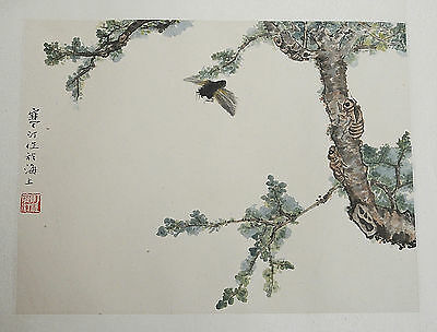 Chinese Water On Paper Painting 4