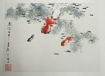 Chinese  Water  On  Paper  Painting   10
