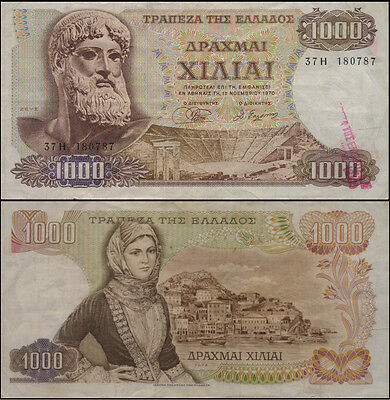 Greece 1970 VF 1000 Drachmai Zeus & Ancient Stadium Banknote variety Issue p198