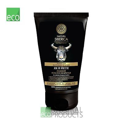 Natura Siberica For Men Only Yak and Yeti After Shave Gel 150ml
