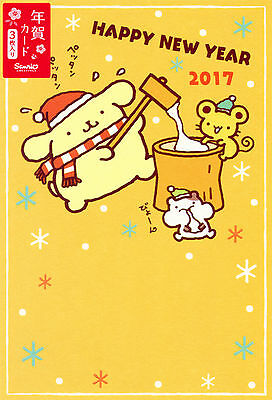 """Sanrio Purin 2017 """"Year of the Rooster"""" New Year Postcards (Pack of 3)"""