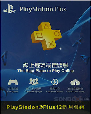 Sony PlayStation Plus Hong Kong Region 12 Month Membership HK PSN NEW