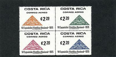 COSTA RICA   MNH   C643a    Philatelic Exhibition       EJ718