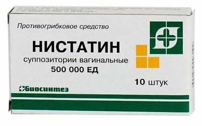 NYSTATIN vaginal suppositories - 20 suppositories 500000 i.e.