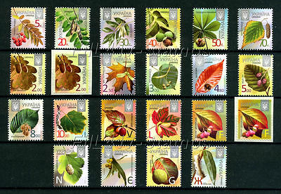 """2016 Ukraine, """"complete Annual Set Of Stamps Sheets 2016"""" - The Newest  !!!"""