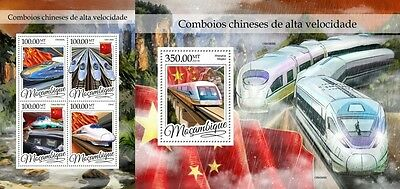 Z08 MOZ16306ab MOZAMBIQUE 2016 Chinese fast trains MNH Set