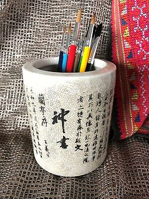 Old Chinese Porcelain Brush Pot …beautiful and functional