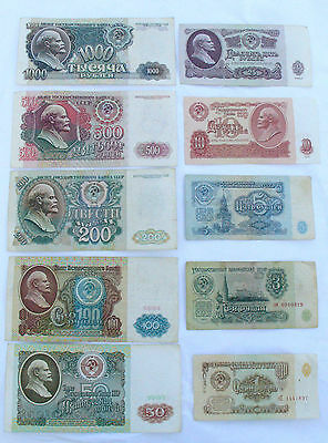 Russian Ussr Banknotes 1,3,5,10,25,50,100-1000 Roubles Old Vintage Money Set