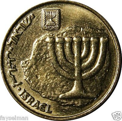 Ten Agorot New Shekel Gold Coin From Israel 10 Agurot Sheqel Hebrew Coins
