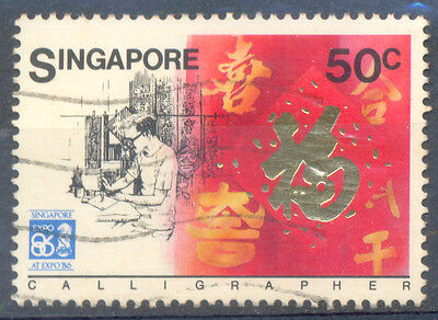 SINGAPORE SC 486A USED STAMP 1986 Calligraphy EXPO '86 Vancouver 50c