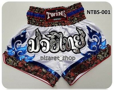 Twins Special New Boxing Shorts Ntbs-001 White M,l,xl Satin Mma K1 Muay Thai