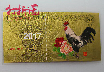 CGCI 2017 China Year of the Rooster 1g AU.999 Colour Note with COA