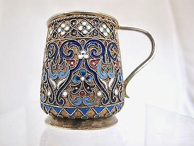 Imperial Russian silver-gilt and enamel voka cup GUSTAV KLINGERT Moscow 1888