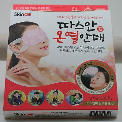 Warm-Eye-Patch 3 Pouches Adults Vision care For stressed eye Fatigue eye Healing