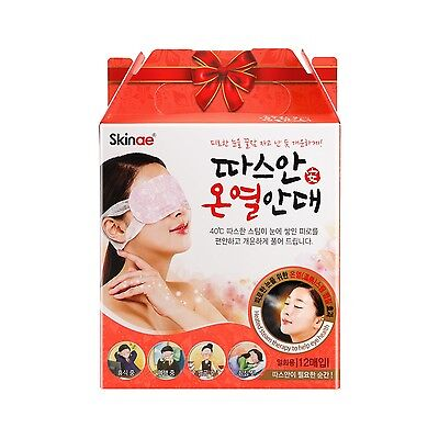 Warm eye-Patch 12 Pouches/Box Vision care For stressed eye Fatigue Healing #UK