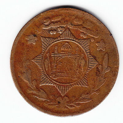AFGHANISTAN 20 paise 1347 1928 KM895 Br 1-yr type Average circulated coin SCARCE