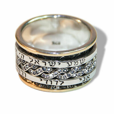 I am my beloved & Shma Israel silver 925 with pure 9K GOLD zircons spinning ring