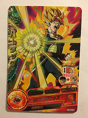 Dragon Ball Heroes Rare HGD9-08
