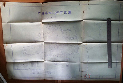 1953 China Chinese Primary School Floor Plan Blueprint, Paper