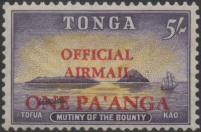 Tonga official 1967 SGO21 1P on 5/- Decimal Currency MNH