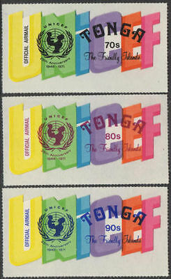 Tonga official 1971 SGO73 25th Anniv of UNICEF set MNH