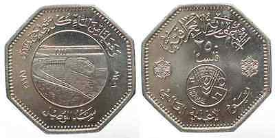 Iraq 250 Fils 1981 Fao Unc Bu Food Day Marine, Dam Commemorative Octangular Coin