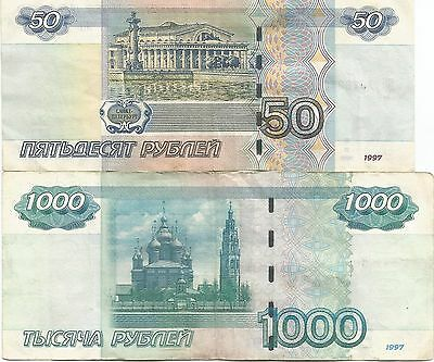 RUSSIAN FEDERATION BANKNOTE 1997 1000 Ruble