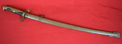 Antique Original Chinese MANCHUKUOAN  Acupation SWORD