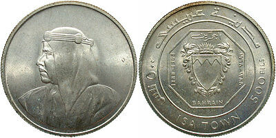 BAHRAIN: 1968 500 Fils Opening of Isa Town #WC71253