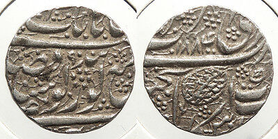 INDIA: Sikh Empire VS1890 (1833) Rupee #WC64670