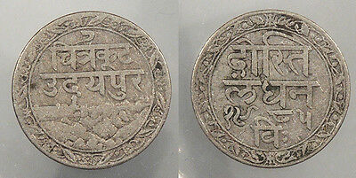 INDIA: VS1985 (1928) 1/16 Rupee #WC60482