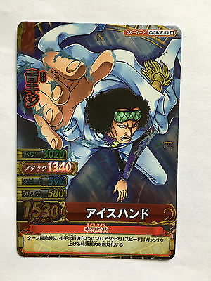 One Piece OnePy Berry Match W PART11 C476-W Rare