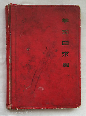 1967 Norman Bethune Comic Notebook Chairman Mao Culture Revolution Hard Cover