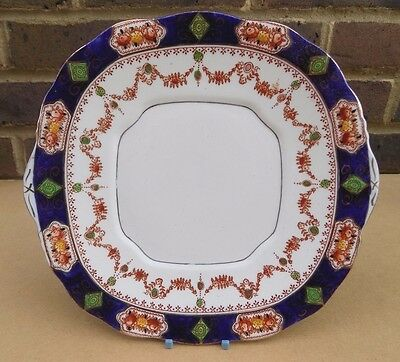 Antique ST MICHAEL Square Handled Cake Plate