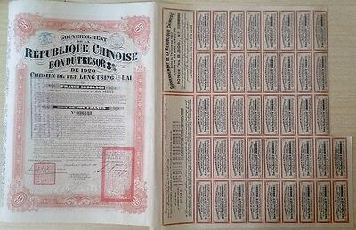 China Chinese 1920 LTUH Lung Tsing U Hai Railway 500 Francs Coups UNC Bond Loan