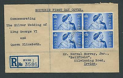 Nice clean FDC GVI Silver Wedding with SG493 block of 4 stamps.