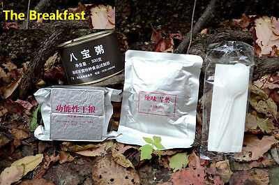 MILITARY MRE Chinese NAVY Food PLA Type KT-07 Combined Food  the Breakfast