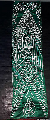 internal kaaba kiswa
