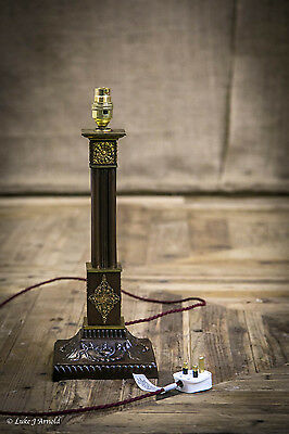 Classical Copper Column Table Lamp With Brass Filigree