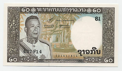 Laos Lao 20 Kip ND 1963 Pick 11 UNC Uncirculated Banknote Replacement S1
