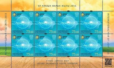 Z08 KYR15102c KYRGYZSTAN 2015 International Year of Light. MNH