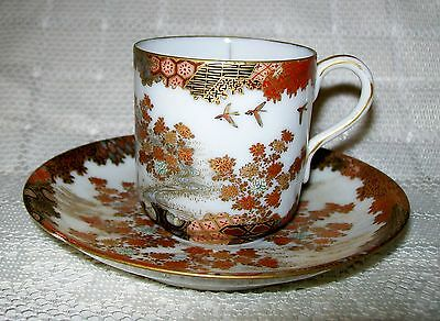VINTAGE ASIAN HAND PAINTED FINE PORCELAIN CUP & SAUCER SET signed *cup cracked*