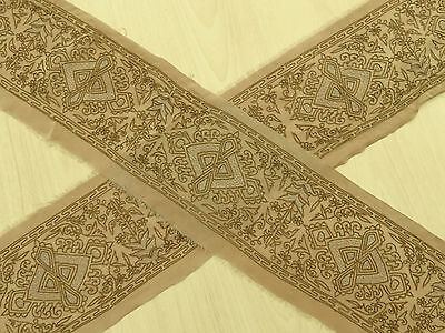 Vintage India Sari Border Embroidered Trim Sewing 1YD Beige Sarong Ribbon Lace