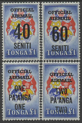 Tonga official 1967 SGO22 Coat of Arms Overprints set MNH