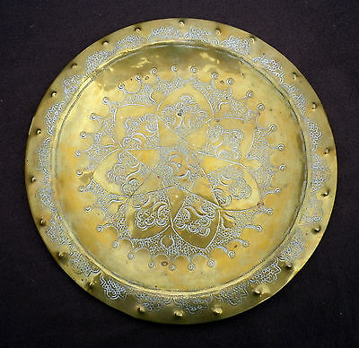 Vintage Brass North African Arab Wall Plate